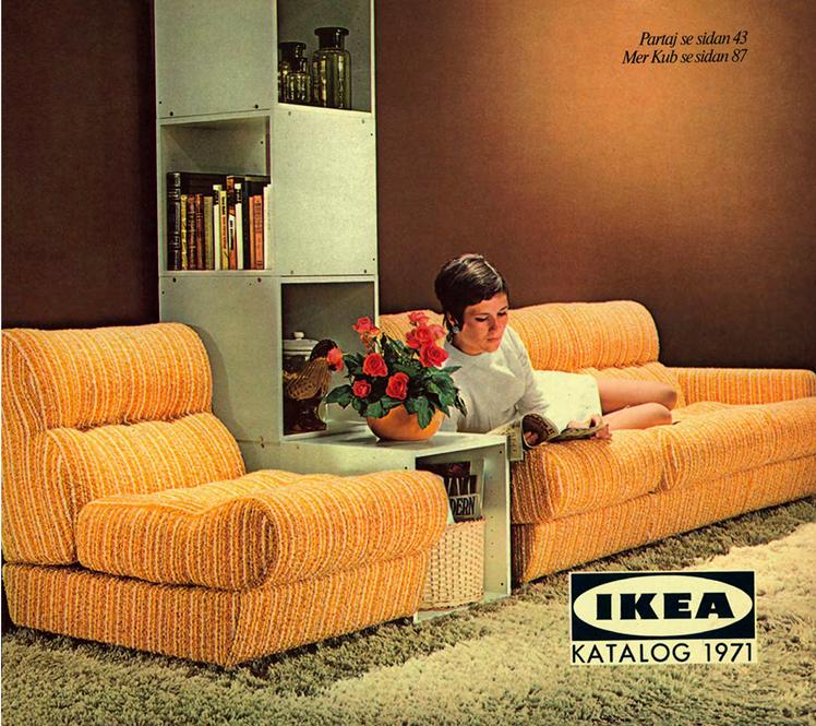 Каталог 1971 года