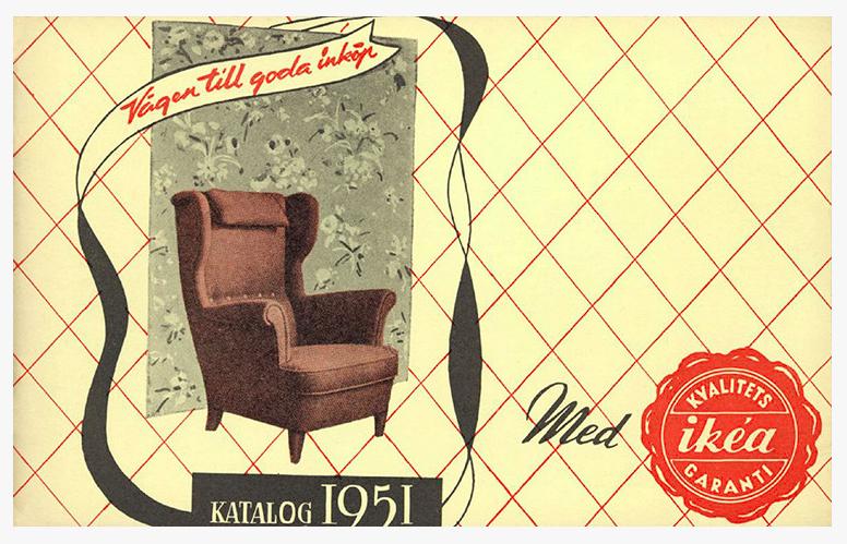 Каталог 1951 года