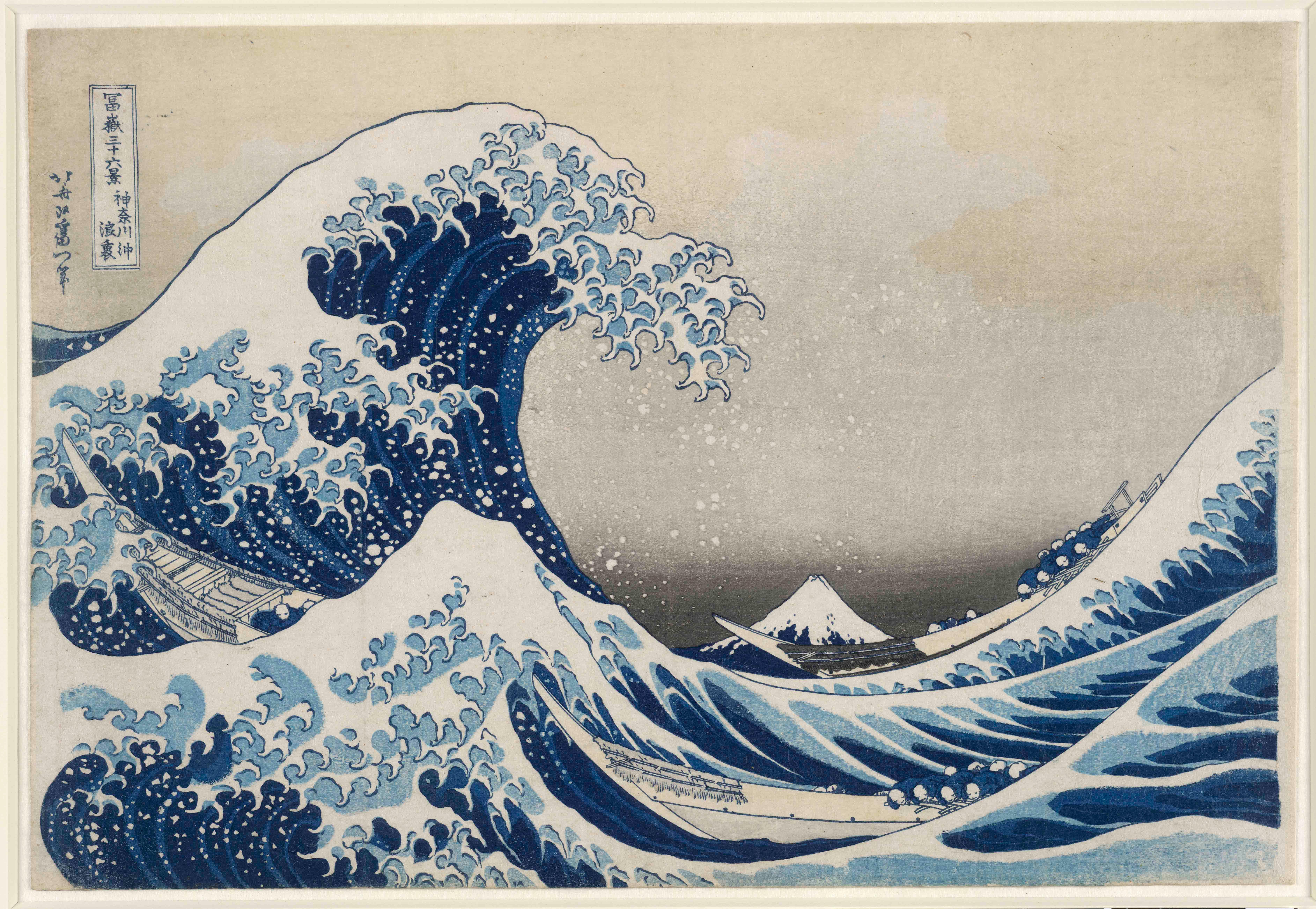 Под волной у Канагавы (Великая волна, 1831) Кацусики Хокусай